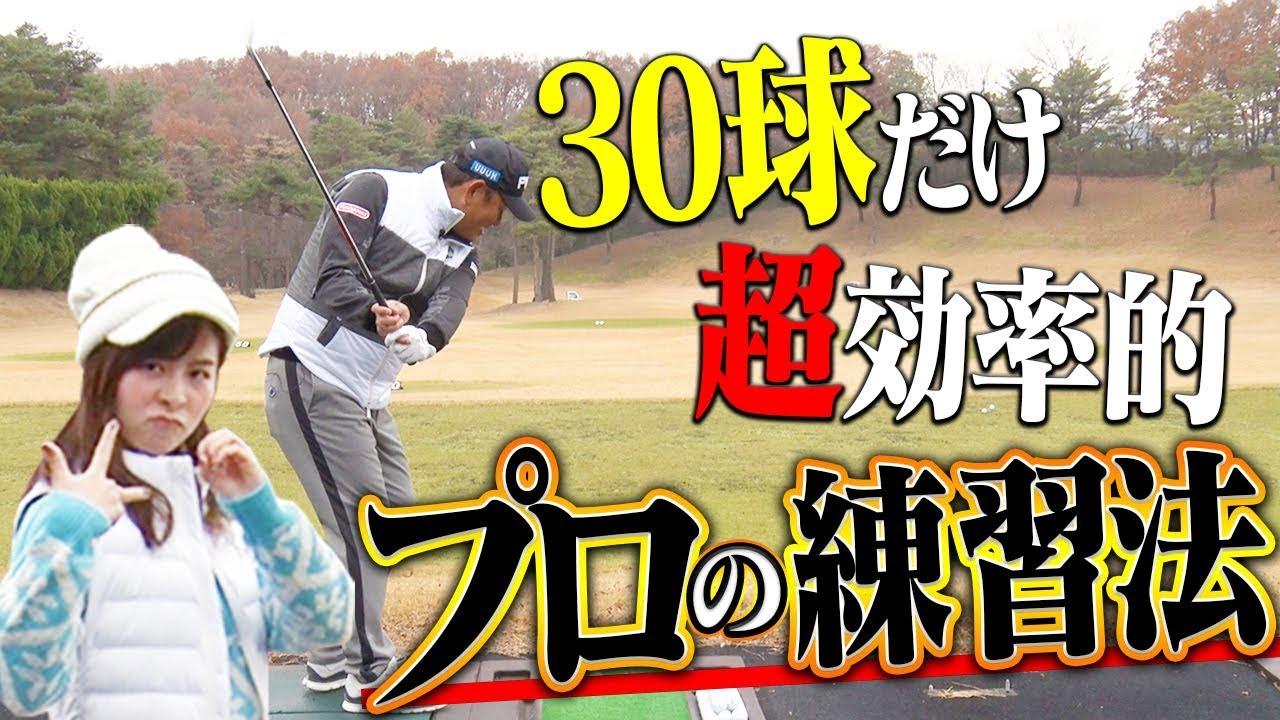 ゴルフ 中井 学 ウーム