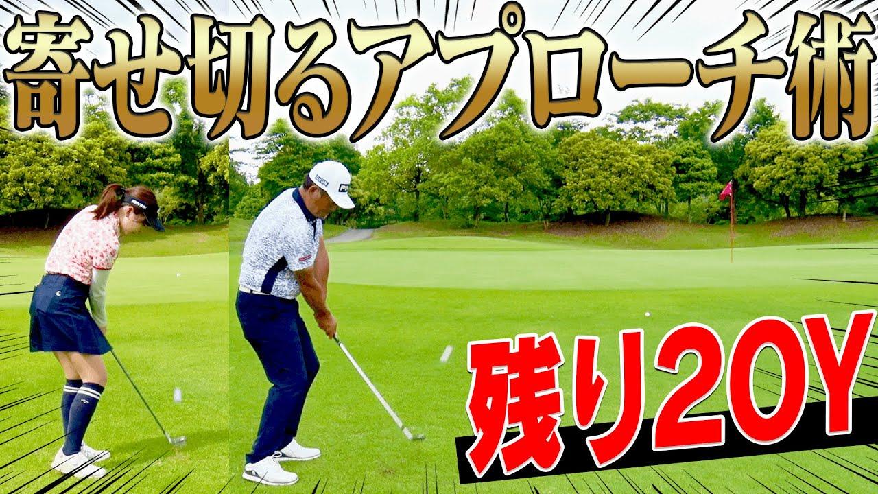 みき ゴルフ な