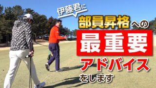 学 チャンネル 中井 ゴルフ 中井学ゴルフチャンネル の評価・評判は?